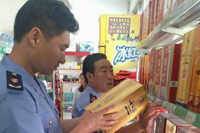 陕西省查处1356家酒类食品违法违规生产经营者