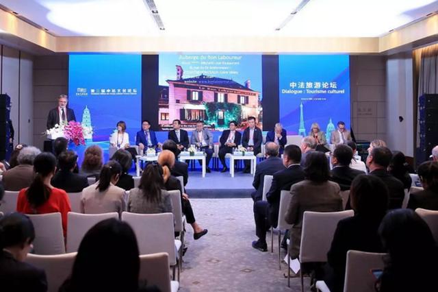 中法旅游论坛:西安要加快建设国际旅游枢纽