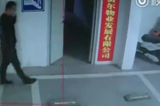 西安一男子盯上小区内电动车 多次盗窃终落网