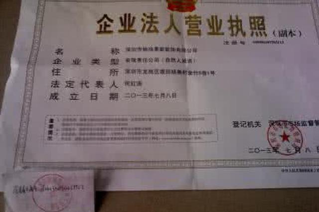 西咸新区新登记个体工商户9024户 同比增长79.7%