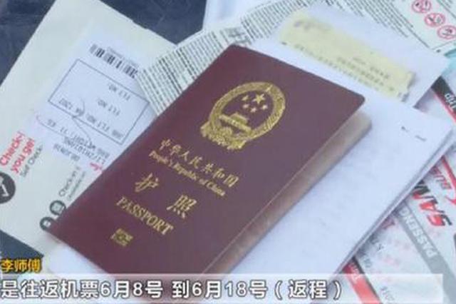 装修师傅经西安一中介公司出国务工 签证却只有15天