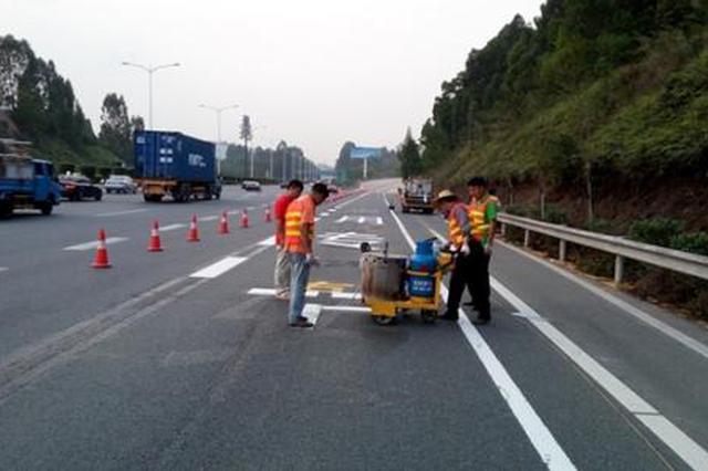 出行需注意 国庆假期陕西这些高速路施工