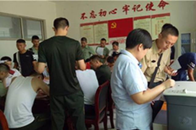 陕退役军人和其他优抚对象信息采集工作启动