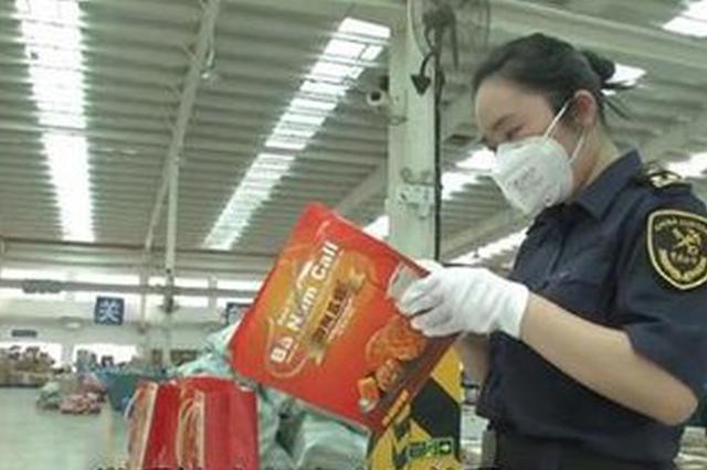 西安海关:中秋佳节'寄'相思 月饼跨境需谨慎