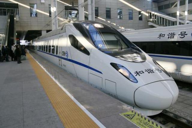 西铁局增开动车及普速列车109趟 满足旅客出行需求