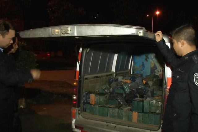 四川牌照车辆跨省转运报废蓄电池 汉中环保连夜查处