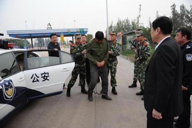 榆林公安抓获一名网逃 涉嫌非法吸收公众存款3.3亿