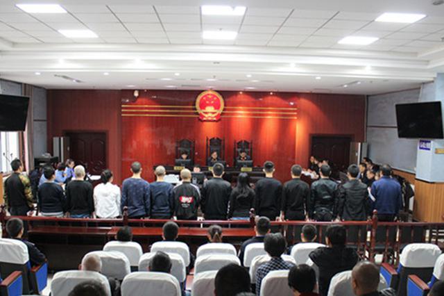 千阳县人民法院在一号法庭公开开庭审理卫某等14人犯伪造、买卖国家机关证件、身份证件罪一案。