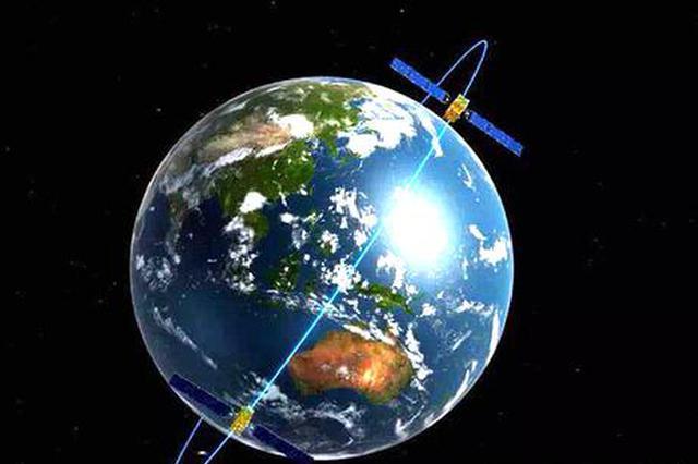 北斗三号再发两颗卫星 西安技术全面提升系统功能