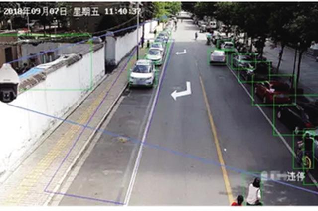西安采用巡航系统治理违停 短信提醒未驶离将记违章