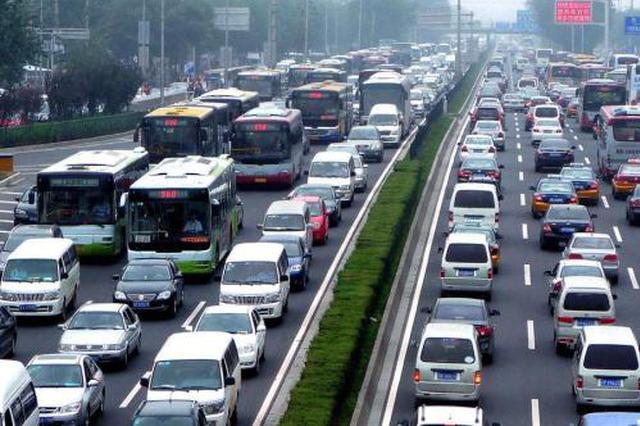 中秋节西安这些路段易拥堵 市民出行需关注路况