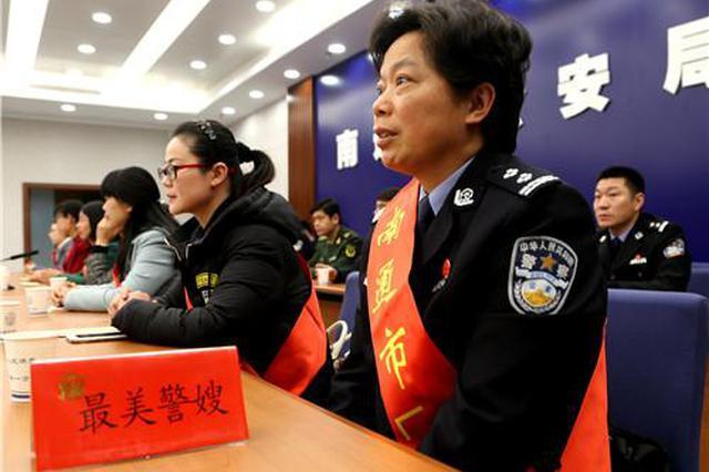 洋县20余名警嫂走进警营 开展警营庆团圆活动