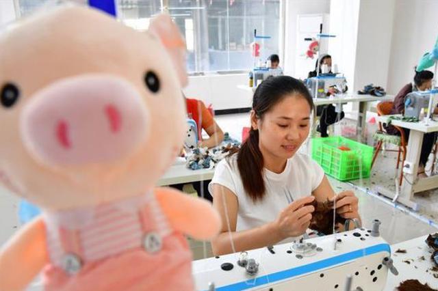 陕西安康:毛绒小玩具撑起山区大产业