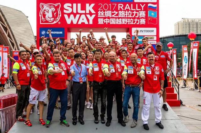 丝路国际拉力赛中国站即将于西咸新区沣东新城启动