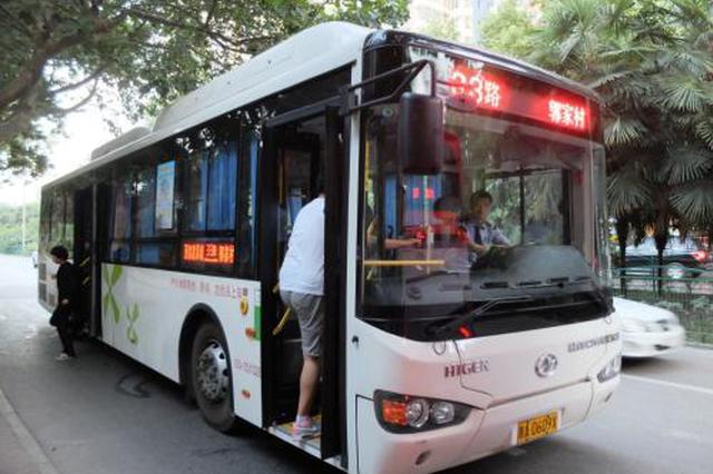 公交港务环线线路序号调整 新开港务环线2号线