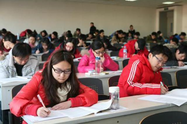 明年陕西研究生考试设32个报名点 初试报名陆续启动