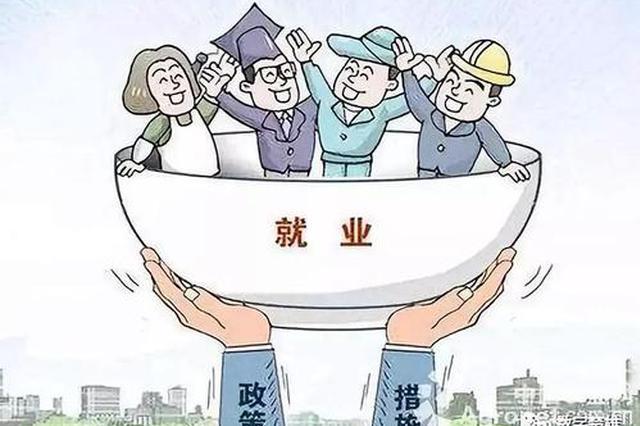 陕多举措提高脱贫质量 进一步加大产业就业扶贫力度