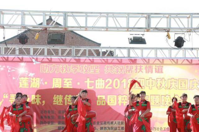 """莲湖区举办""""寻乡味、继传统、品国粹""""主题晚会"""