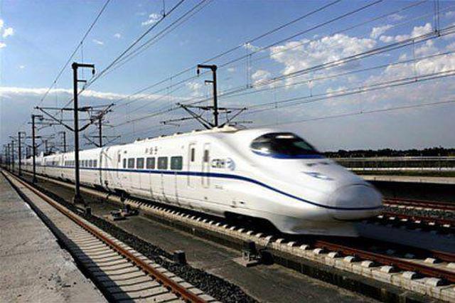 今天陕西铁路迎返程高峰 西安加开45列列车