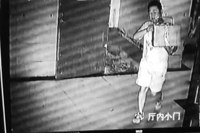 西安一女子快递被人冒领 一查竟是同楼住户