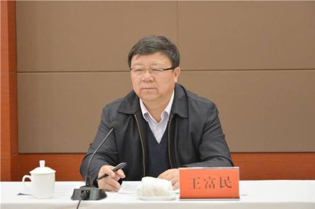 王富民任甘肃省金昌市委副书记 陕西富平人