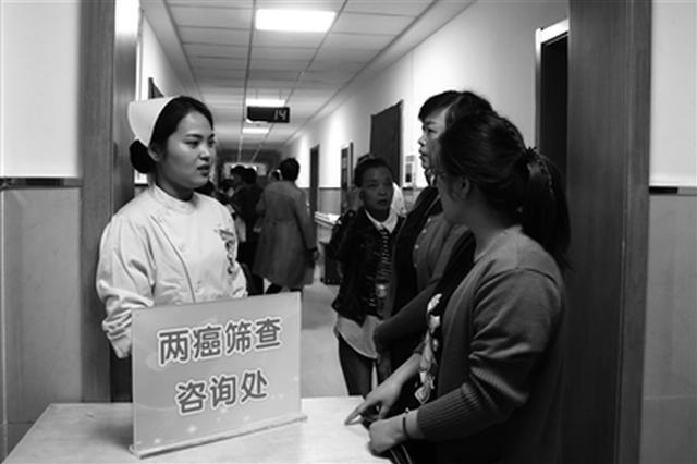 雁塔区新增两家免费两癌筛查医院 辖区妇女可前往