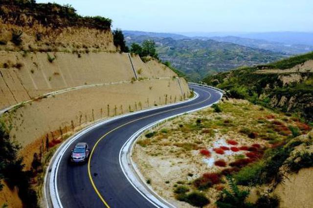 沿黄观光路开启致富大门 打造西安1-3小时旅游圈