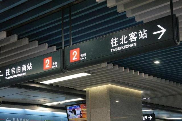 """对标成都地铁 西蓉""""竞争""""近十年差距在哪里?"""