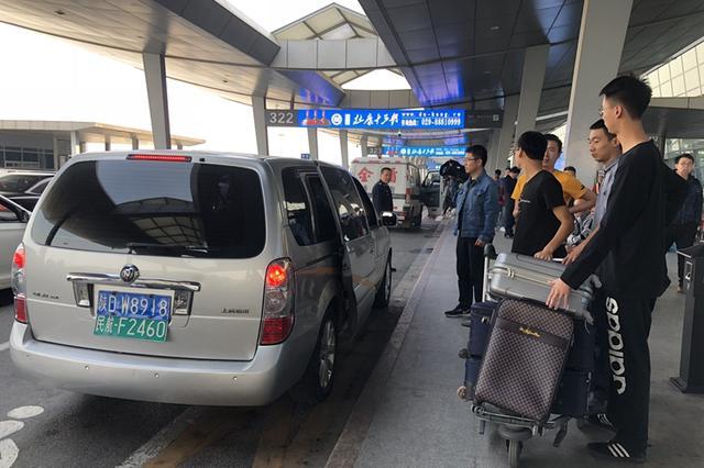 西安咸阳机场出发层限时5分钟通过 违者将记扣3分