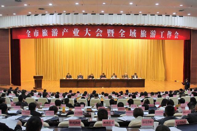 榆林推进旅游发展 打造陕甘宁蒙晋区域旅游中心城市
