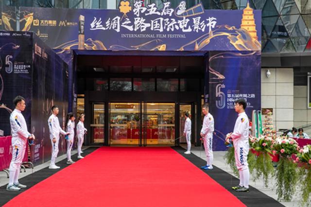 第五届丝绸之路国际电影节哈萨克斯坦电影展开幕
