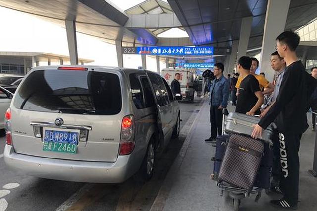 西安咸阳国际机场T2、T3航站楼 出发层通行限时5分钟