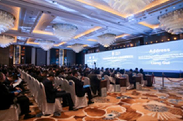 首届创新城市发展方式(西咸)国际论坛举行
