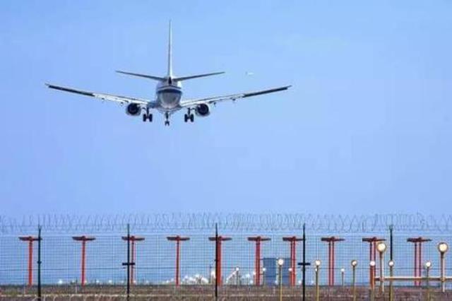 全球机场出港准点率报告公布 咸阳国际机场排名靠前
