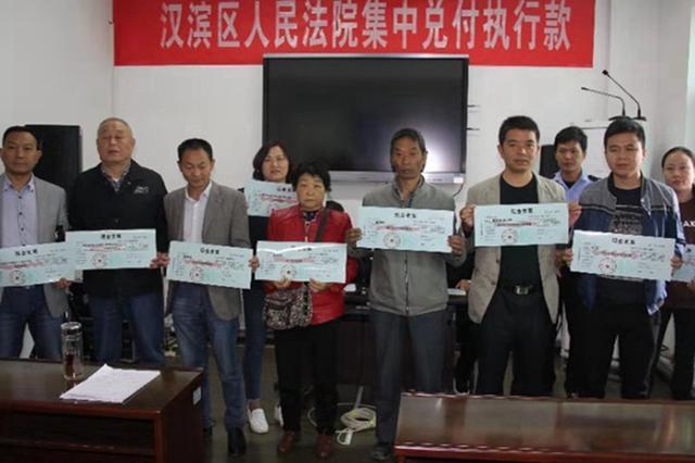 """21名农民工领到百万执行款 汉滨法院帮忙""""讨工资"""""""