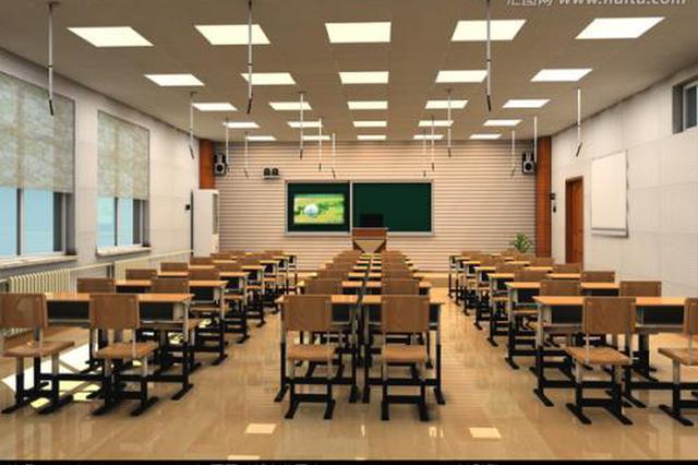 今年西安155所学校将建网络录播教室 有你的学校吗?