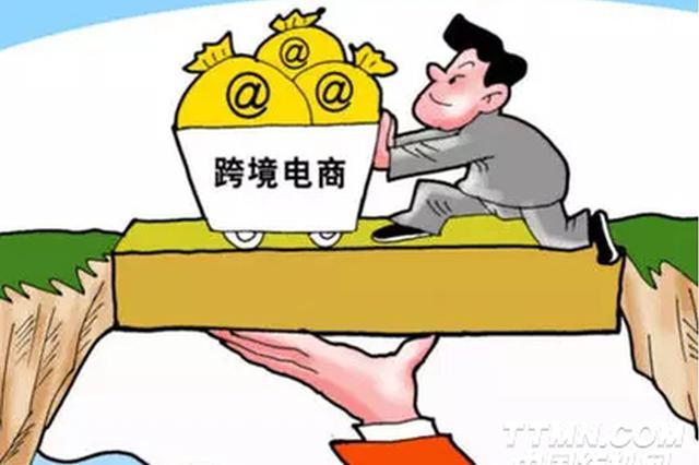 """陕西跨境电商平台""""通丝路""""首单业务落地"""