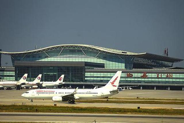 西咸机场货邮吞吐量增速居全国第一 累计开通15条货运航线