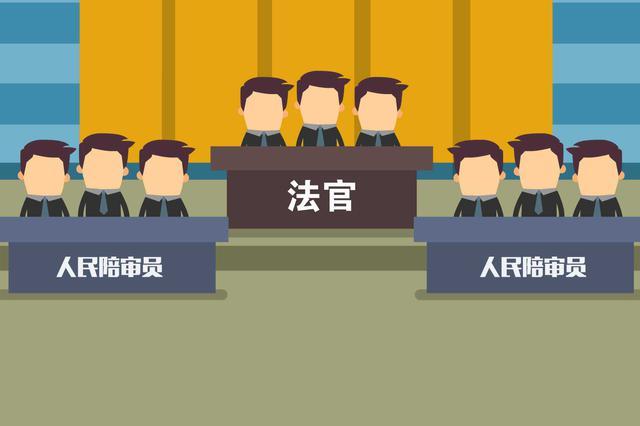 陕西省2018年底前将新增人民陪审员4521名