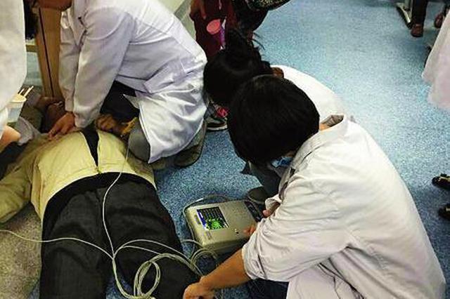 西安一老人突发心脏病瘫倒在地 路过护士匆忙施救