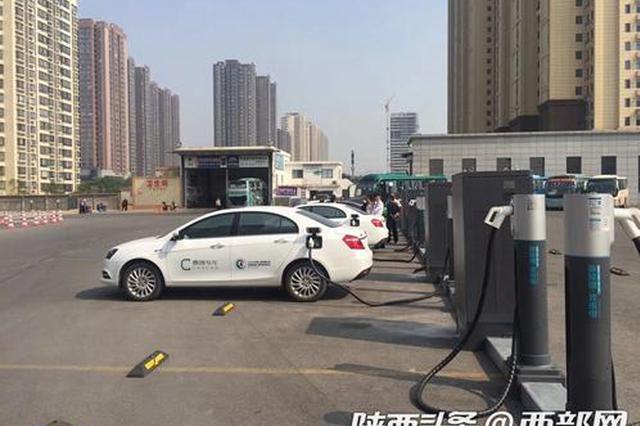 纺织城客运站充电站上线 充电3小时即可免停车费