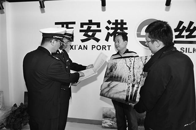 70幅哈萨克斯坦油画抵西安港 首次通过ATA单证册展出