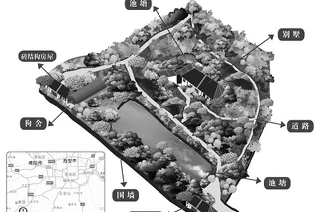 陈路超大违建别墅鱼塘开始拆除 共计1098.68平方米