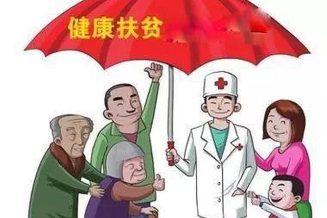 陕西推进优质医疗资源下沉助力健康扶贫
