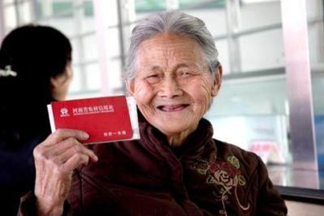 陕西省农村低保最低标准提高到3470元/人年
