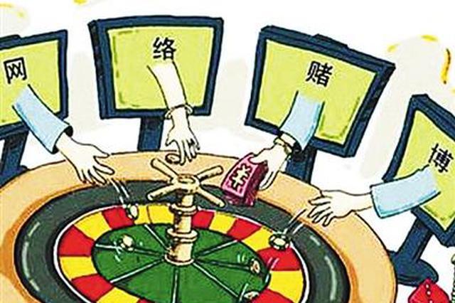 武功成功破获一起网络赌博案 依法批捕12人