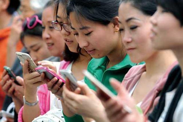 陕西网民数量达两千一百万 同比增长5.6%