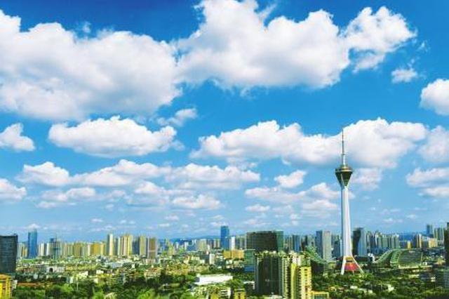 9月陕西平均优良天数29.5天 同比增加2.9天