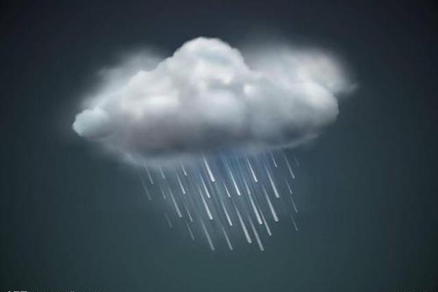 未来三天陕西全省阴天 部分地方有雨