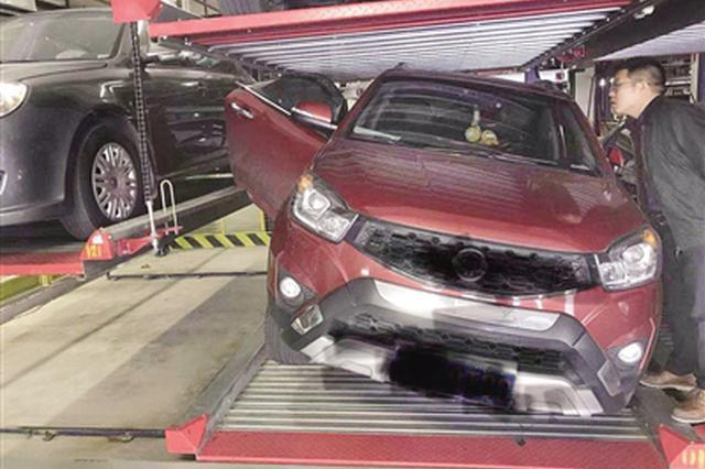 车门还没关有人按立体车库升降设备 车被损坏谁该担责